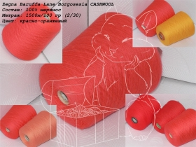 Zegna Baruffa Lane Borgosesia CASHWOOL красно-оранжевый