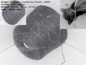 Gruppi Filpucci Industrie Filati LIETO серый микс