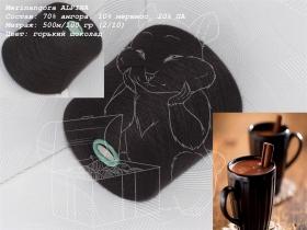 Merinangora ALPINA горький шоколад
