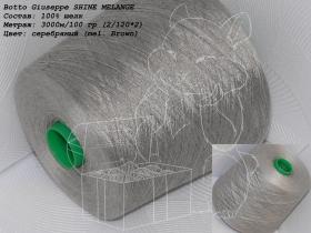 Botto Giuseppe SHINE MELANGE серебряный (mel. Brown)