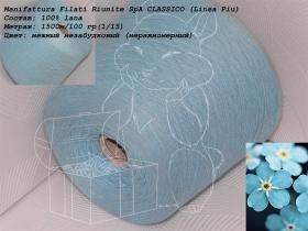 Manifattura Filati Riunite SpA CLASSICO (Linea Piu) нежный незабудковый (неравномерный)