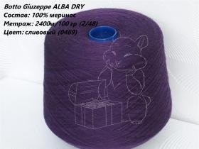 Botto Giuzeppe ALBA DRY сливовый (0469)