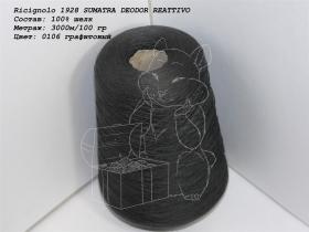 Ricignolo 1928 SUMATRA DEODOR REATTIVO 0106 графитовый