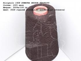 Ricignolo 1928 SUMATRA DEODOR REATTIVO 5028 горький шоколад (с красноватым оттенком)