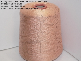 Ricignolo 1928 SUMATRA DEODOR REATTIVO 5252 лососево-персиковый