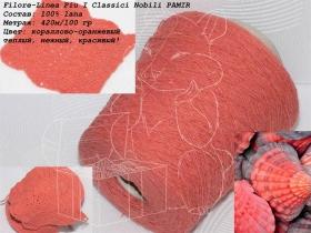 Filore-Linea Piu I Classici Nobili PAMIR кораллово-оранжевый