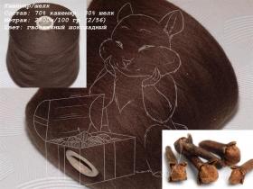 Кашемир/шелк гвоздичный шоколадный