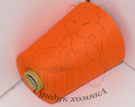 Filmar PAPIRO TIN яркий оранжевый (aranico cs0013)