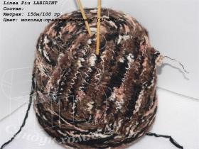 Linea Piu LABIRINT шоколад-пралине-карамель (31308)