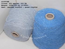 SLOTTIME светлый голубой (celeste 4)