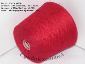 Botto Poala GOLD благородный красный (red)