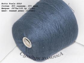 Botto Poala GOLD темный джинс (210493)
