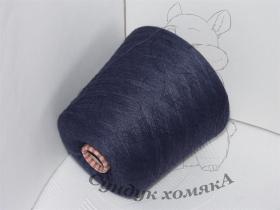 Exclusive Yarns кашемир темный синий (ug7 blue)