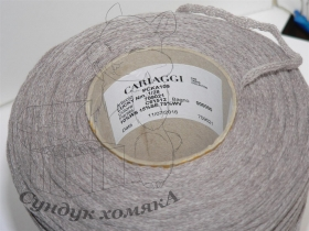 Cariaggi LUCKY бежевый натуральный (709021)
