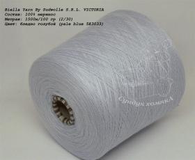 Biella Yarn By Sudwolle S.R.L. VICTORIA бледно голубой (pale blue 5E3033)