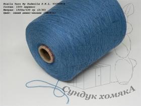 Biella Yarn By Sudwolle S.R.L. VICTORIA синий джинс-меланж (5M0971)