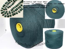 Millefili SpA Carpi BELI' изумрудный зеленый