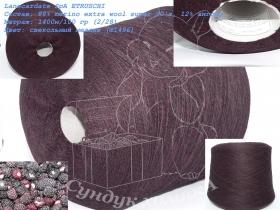 Lanecardate SpA ETRUSCHI свекольный меланж (m1496)