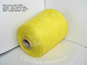 Emilcotoni SpA PIUMA яркий желтый (341)