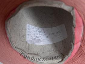 Iafil SpA NUDE бронзовый загар (5585)