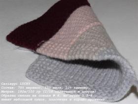 Cariaggi LUCKY теплый бежевый (709023 17)