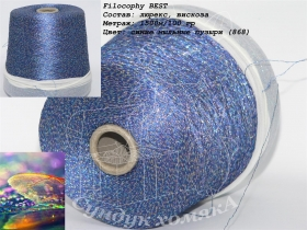 Filocophy BEST синие мыльные пузыри (868)