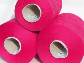 Filmar PAPIROT яркий розовый, ализариновый (azalea)